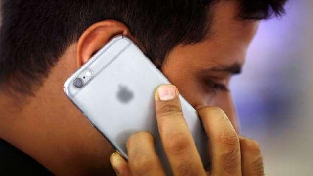 मोबाइल उपयोगकर्ता चौंक जाएंगे, मुफ्त आने वाली सेवा
