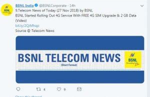 BSNL ने 4 जी परीक्षण शुरू किया, सिम अपग्रेड 2 GB मुफ्त डेटा पर उपलब्ध हैं