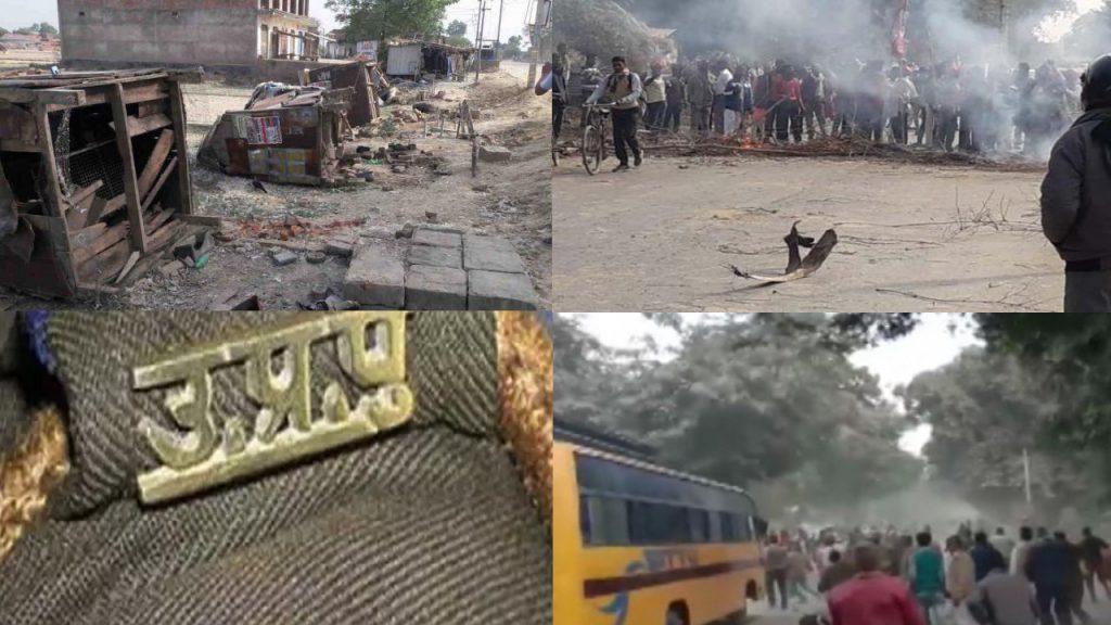 यूपी: गाजीपुर पथराव में सिपाही की मौत, 32 लोगों के खिलाफ एफआईआर