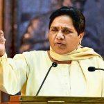 इस लोकसभा सीट पर बसपा प्रत्याशी ने कांग्रेस प्रत्याशी को समर्थन दिया, भाजपा ने खरीद-फरोख्त का आरोप लगाया