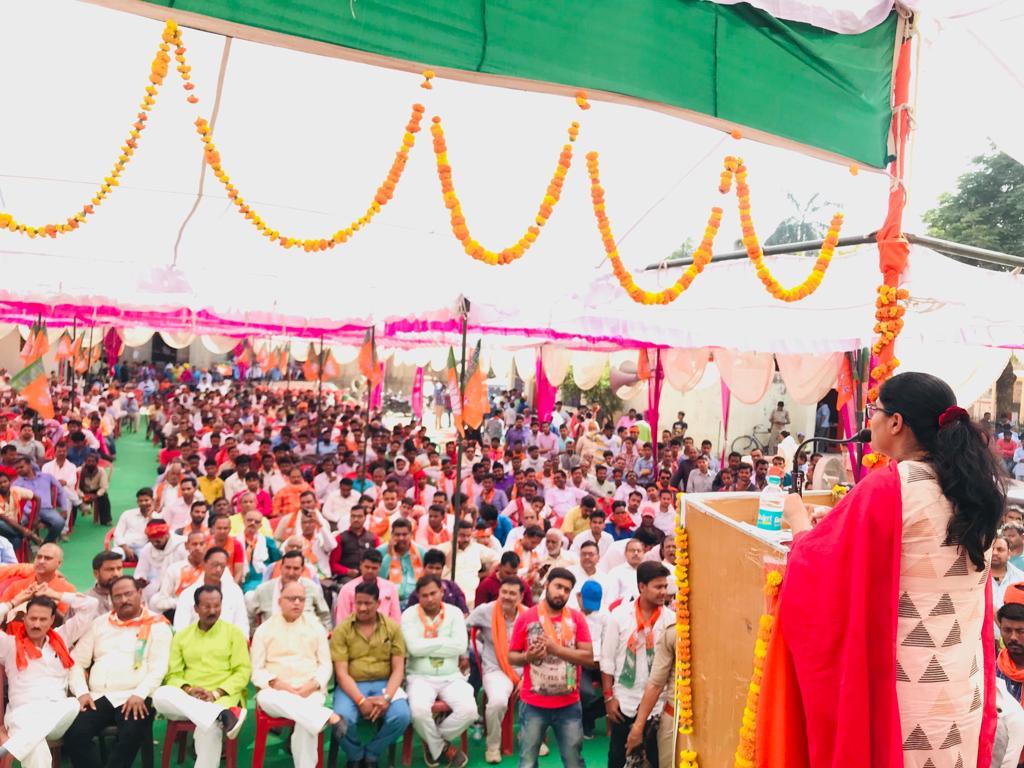 युवाओं के बल पर श्री नरेंद्र मोदी जी फिर बनेंगे प्रधानमंत्री: अनुप्रिया पटेल