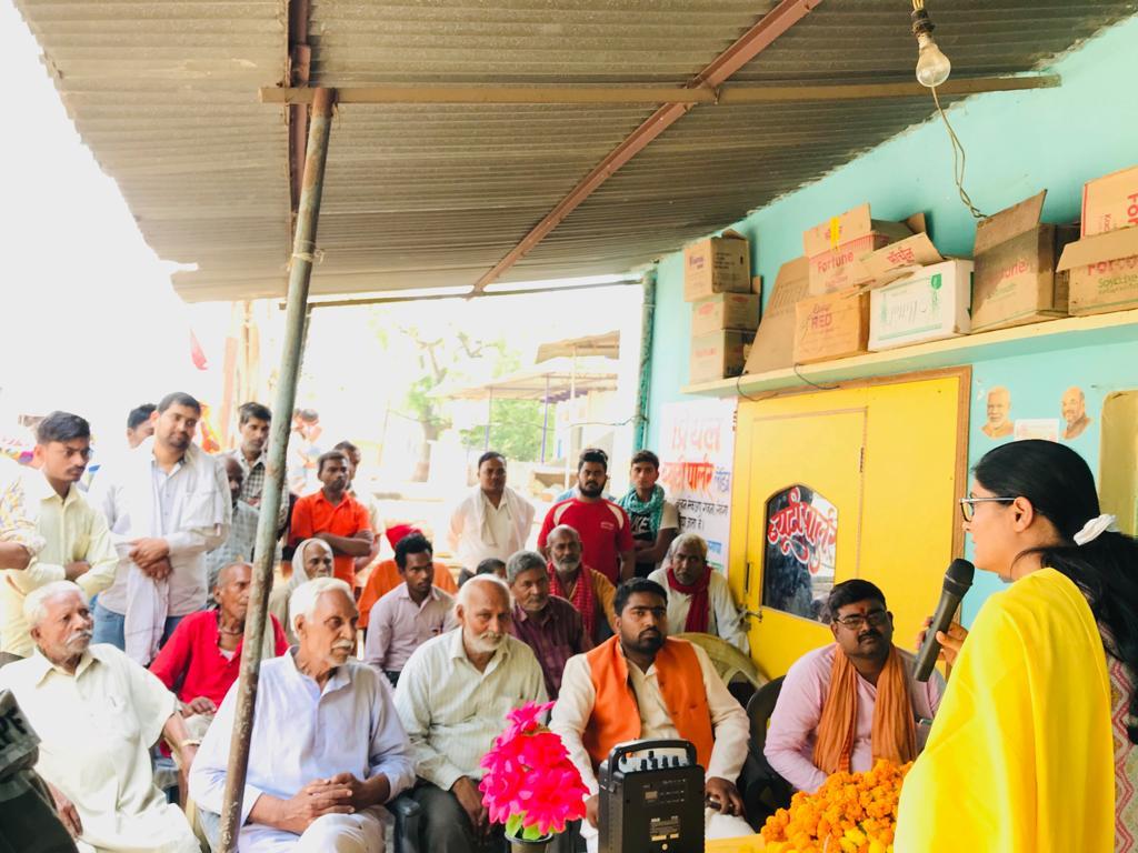 प्रधानमंत्री श्री नरेंद्र मोदी जी ने देशवासियों को दी दुनिया की सबसे बड़ी स्वास्थ्य योजना'आयुष्मान भारत' :अनुप्रिया पटेल