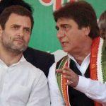 लोकसभा के नतीजों का असर / उप्र कांग्रेस अध्यक्ष राज बब्बर समेत 3 पदाधिकारियों ने राहुल को इस्तीफा भेजा