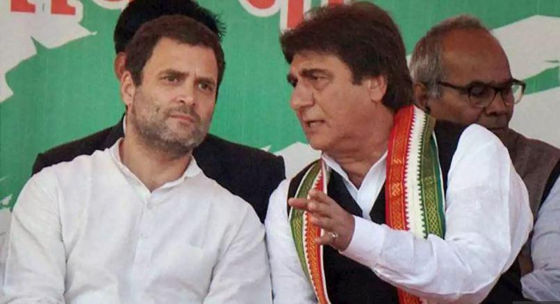 लोकसभा के नतीजों का असर / कांग्रेस उपाध्यक्ष राज बब्बर समेत तीन पदाधिकारियों ने भेजा राहुल का इस्तीफा