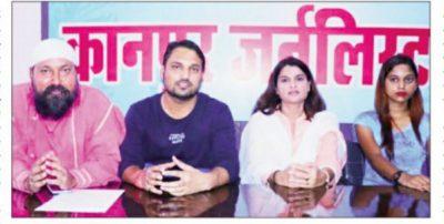 कानपुर- बांके बिहारी प्रोडक्शन ने लांच की शॉर्ट फिल्म 'स्मैक', दिया बड़ा संदेश