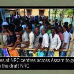 असम एनआरसी की फाइनल लिस्ट जारी, 3 करोड़ 11 लाख 21 हजार 4 लोगों के नाम