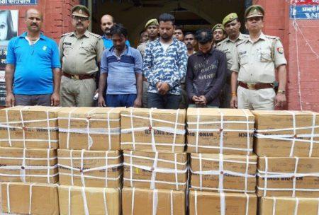 वाराणसी: कोतवाली पुलिस ने 3 लोगों को 15 लाख की प्रतिबंधित कफ सिरप के साथ किया गिरफ्तार