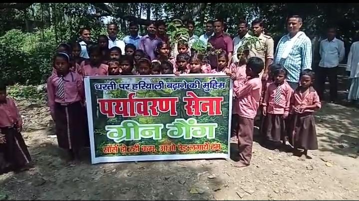 बाराबंकी : प्राथमिक विद्यालय में शिक्षक दिवस बच्चों ने शुरू की धरती पर हरयाली बढ़ाने की मुहीम