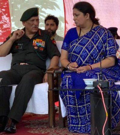 अमेठी में थल सेना प्रमुख जनरल बिपिन रावत ने कहा, मैदान है तैयार, युवा फतह करने की करें तैयारी