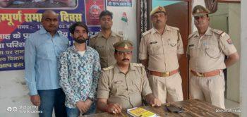 छात्रा को अश्लील फोटो भेजने वाला आजमगढ़ का युवक तिवारीपुर पुलिस के हत्थे चढ़ा