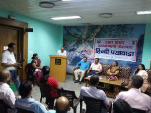 अयोध्या : ऑल इंडिया रेडियो आकाशवाणी फैजाबाद में हिंदी पखवाड़ा दिवस का हुआ शुभारंभ