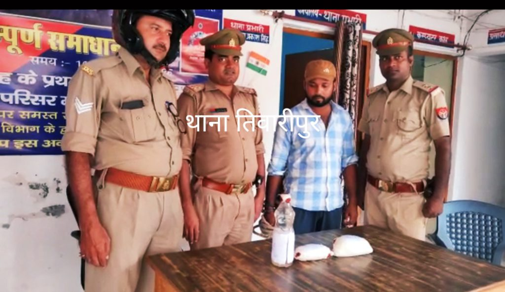 अवैध अप मिश्रित कच्ची शराब की बिक्री व सप्लाई करने वाला गिरफ्तार