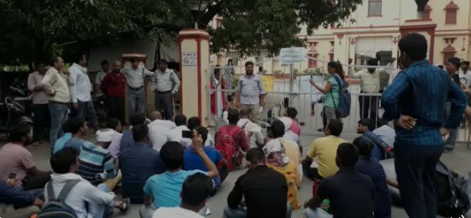 बीएचयू में रसायन विभाग के बाहर शोधार्थियों का धरना-प्रदर्शन, कारण वाजिब है