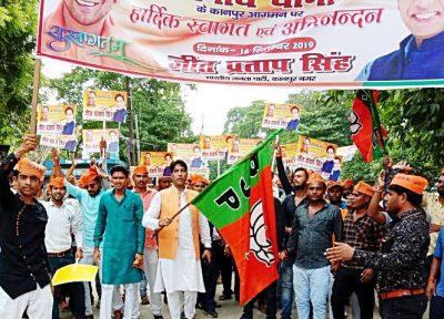 कानपुर: मुख्यमंत्री योगी आदित्यनाथ की सभा में जीत प्रताप सिंह जन सैलाब के साथ पहुंचे