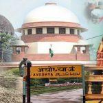 राम जन्मभूमि : 26वें दिन की सुनवाई में CJI का बड़ा बयान, समझौता कर अदालत को बताए