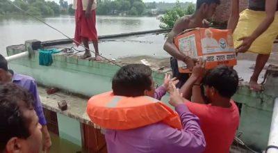 Uploaded To वाराणसी बाढ़ : बाल-बार बचे जिला अधिकारी फिर भी करते रहे मदद, देखें वीडियो