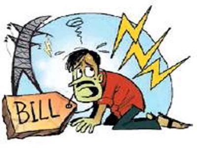 वाराणसी में बिजली विभाग का बड़ा का कारनामा, एक महीने का 618 करोड़ रुपए का बिजली बिल