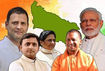 हमीरपुर विधानसभा उपचुनाव में लगभग जीत के करीब भाजपा, सपा को झटका