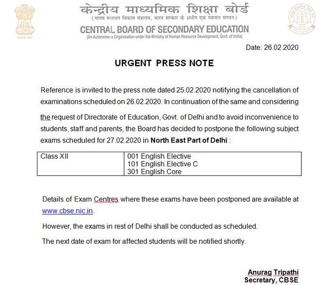 दिल्ली हिंसा के कारण सीबीएसई का पेपर एक बार फिर हुआ कैंसिल