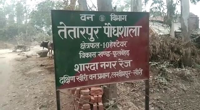 दबंगों द्वारा उदशीन आश्रम राम जानकी मंदिर की कृषि भूमि पर दबंगों का कब्जा