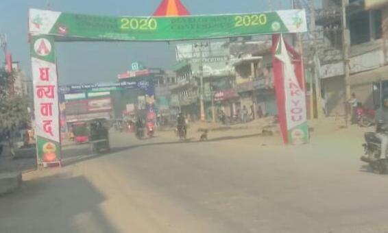 नेपाल बंद होने से लोगों को उठानी पड़ी दिक्कतें