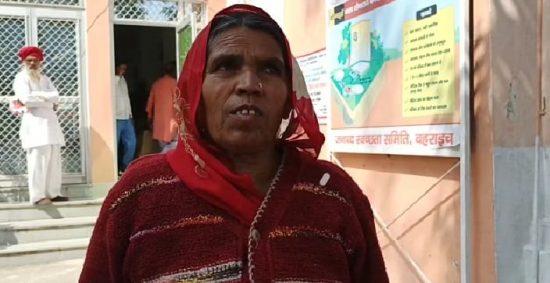 डेढ़ साल से दर-दर ठोकरे खा रही महिला को अब मिलेगा इंसाफ