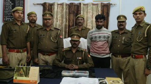 अमेठी पुलिस की सक्रियता आई काम, हत्या की सुपारी लेने वाला गिरफ्तार
