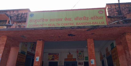 मरीजों की हो रही भारी फजीहत,स्वास्थ केंद्र में कोई नहीं उपचार